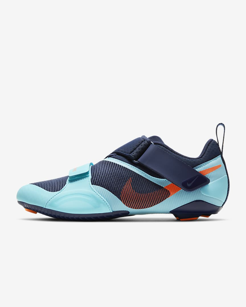 Nike SuperRep Cycle